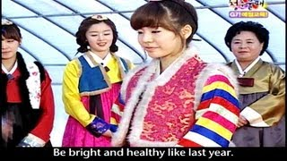 Invincible Youth | 청춘불패 - Ep.11 : New Year's Special