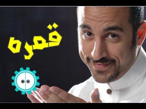 تعرف علي برنامج احمد الشقيري الجديد 2016