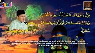 Majlis Tilawah Al-Quran Peringkat Kebangsaan 2017 - Muhammad Qayyim Nizar (Kelantan)