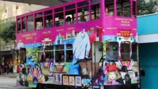 Nevisto  visite virtuelle touristique Hong Kong