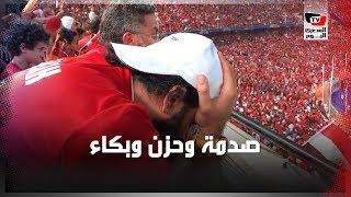 «بكاء طفل وصدمة مشجع».. الحزن يخيم على المصريين في المدرجات عقب هدف جنوب أفريقيا الأول