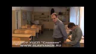 Упражнение Применение наручников (сзади)(Упражнение для охранников - Применение наручников (сзади), 2013-01-25T10:01:01.000Z)