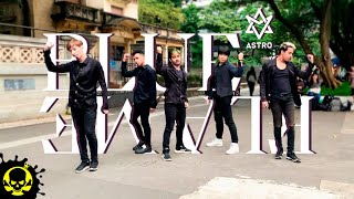 [KPOP IN PUBLIC CHALLENGE] ASTRO 아스트로 - Blue Flame - Cover b…