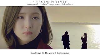 MAKTUB (마크툽) , Seo Young Eun (서영은) - I Hope It's Me (나이기를) FMV (Black Knight OST Part 1)[Eng Sub]