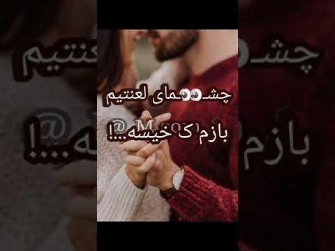 Sasy - Hame bada Song With Persian lyrics  اهنگ ساسی همه بدا با متن فارسی