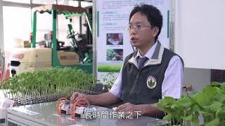 C07  臺中場  番茄苗嫁接輔助機具