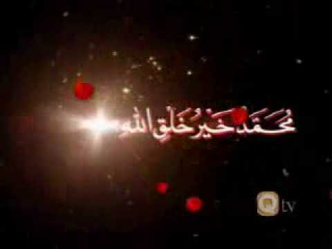 Qasidah Muhammadiyyah very beautifull Qtv