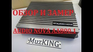 Новинка AUDIO NOVA AA800.1