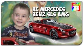 Mercedes Benz SLS AMG Toy.  Test drive at Bogdan`s Show.