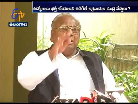 Rally Against Unemployment | V Hanumantha Rao Reaction | Slams TRS Govt