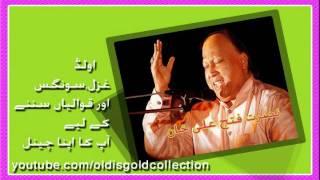 Pal Do Pal Hain Pyar K Nusrat Fathe Ali Khan