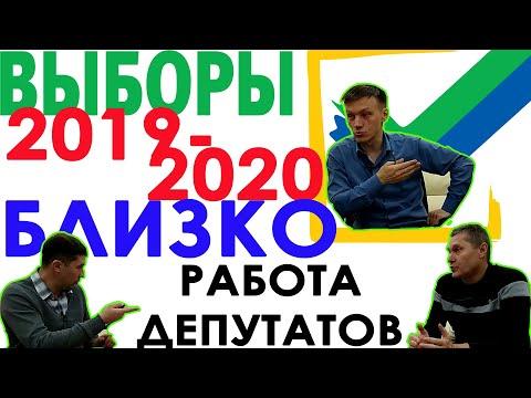 Заволжск и Заволжский район. Выборы мэров городов. Депутатские инициативы.