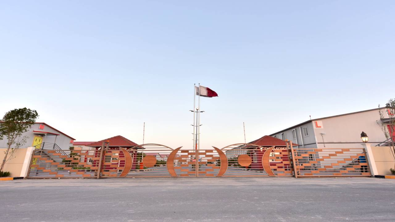 Challenger city doha qatar youtube challenger city doha qatar malvernweather Images
