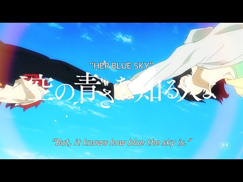"""HER BLUE SKY"" - English Trailer 【Fuji TV Official】"