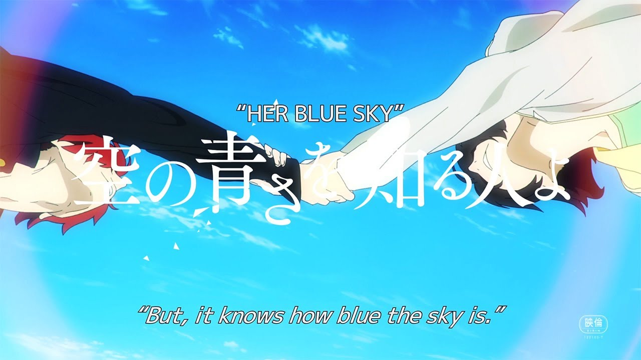 Her Blue Sky English Trailer Fuji Tv Official Youtube