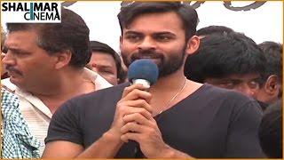 Sai Dharam Tej Heartful Request to Mega Fans || Ram Charan Birthday Celebrations || Shalimarcinema