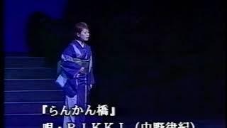 中野律紀 - 月下美人