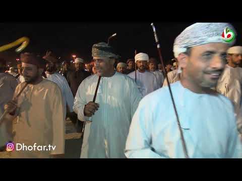 عزيمة سعيد بن أحمد علي صفرار عامر جيد المهري الجمعة ١٥ نوفمبر ٢٠١٩