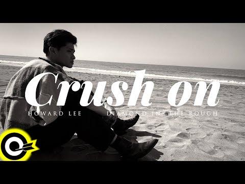 李浩瑋 Howard Lee【Crush On】Official Music Video