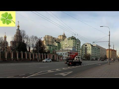 Москва. Прогулка по улице Большая Якиманка 15.11.2019