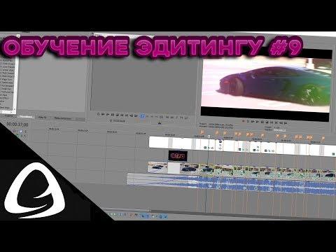 Как делать edit