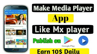 How To Make Media Player App Like MX Player Earn Money Full Tutorial Hindi screenshot 5