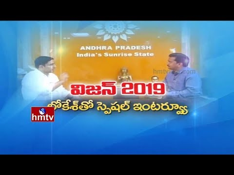 AP IT Minister Nara Lokesh Exclusive Interview Over 120 Days Of  Administration | HMTV