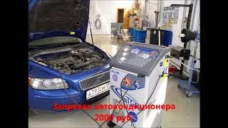 видео Кузовной ремонт Hyundai, KIA, Daewoo, Ssang Yong, Chevrolet