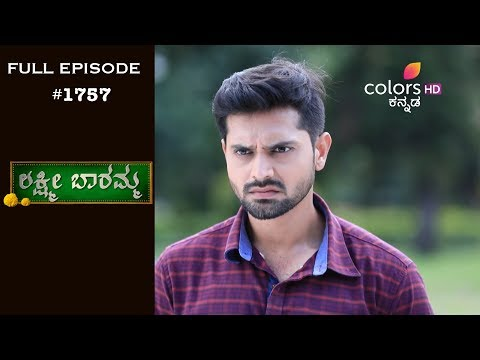 Lakshmi Baramma - 11th October 2018 - ಲಕ್ಷ್ಮೀ ಬಾರಮ್ಮ - Full Episode