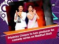 Priyanka Chopra to turn producer for comedy series on Madhuri Dixit - Bollywood News