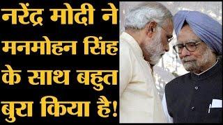 Manmohan Singh अब Narendra Modi और Amit Shah को चिट्ठी ही लिख पा रहे हैं.