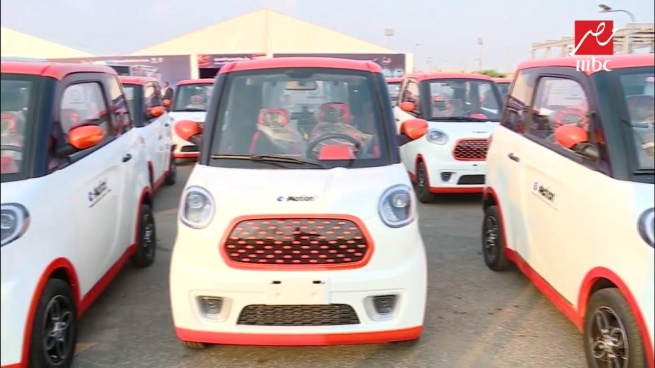 (الجمعة في مصر) يكشف حقيقة أسعار السيارات المصرية الكهربائية الجديدة وموعد إنتاجها