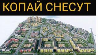Криминальный Район Петропавловска Копай Снесут | Криминальные Новости Района
