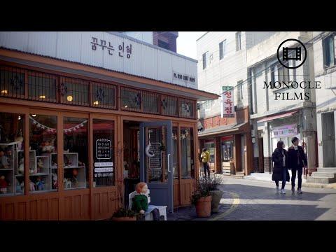 Gunsan: building on the past