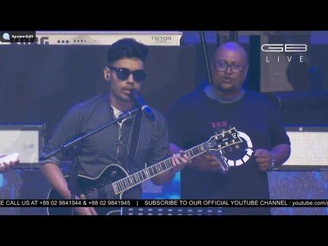 LRB First Concert Without Ayub Bachchu With AB Son l প্রথমবার LRB মঞ্চে দাঁড়িয়ে AB কে ছাড়া l
