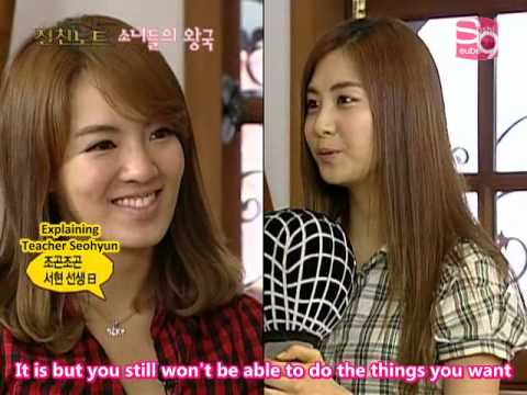 [Eng Sub] 08.28.09 SNSD Intimate Note