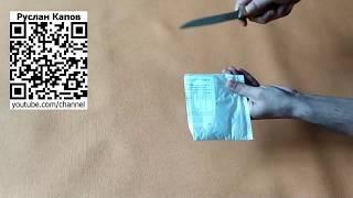 Бижутерия браслет. Посылка из китая.