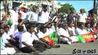 BJP Salai Mariyal at Trichy as Banners were Tone - Dinamalar Sep 24th 2013 News in Tamil Video