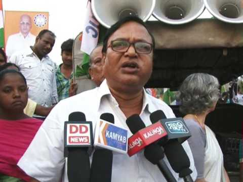 RSS protest on 7 charter demand at Rourkela 2