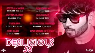 DJ Shadow Dubai | Desilicious 58 | Audio Jukebox