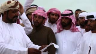 vuclip أحمد بن بله المهري يهدي قصيدة للشيخ خالد بن طناف المنهالي