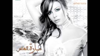 Sara Al Hani ... Khalas Mesafer | سارة الهاني ... خلاص مسافر