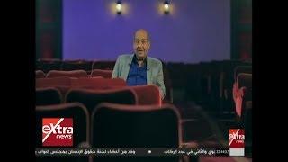 الفن في أسبوع | طارق الشناوي: محمود الخطيب اعتذر عن بطولة فيلم