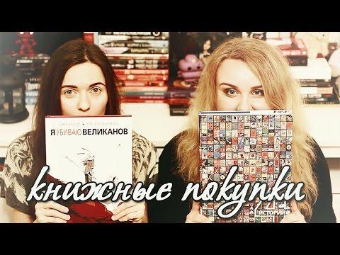 Азбукер: продаем и покупаем хорошие книги