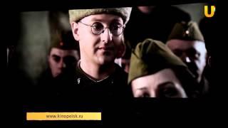 """Благотворительный показ фильма """"Битва за Севастополь"""""""