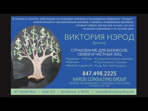 November 5, Radio OCA, Svet Media Group