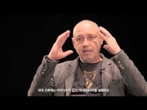 질바비에 작가 인터뷰, Gilles Barbier Inverview MMCA Korea