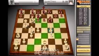 Шахматы Spark Chess