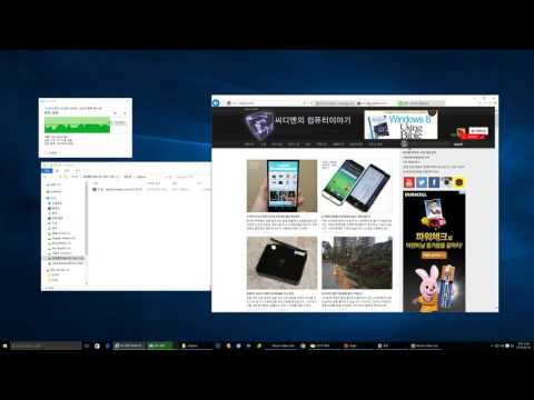 윈도우10 화면 녹화 단축키 활용하기