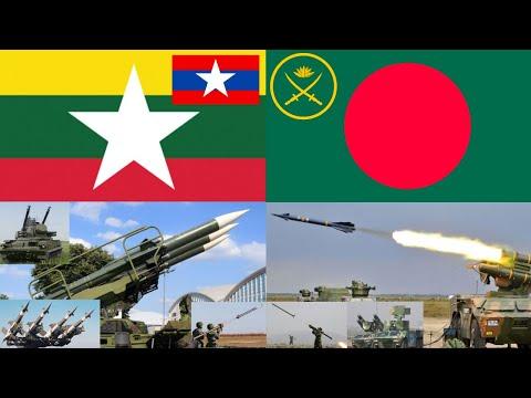 Myanmar Vs Bangladesh Missile Weapon Comparison 2020